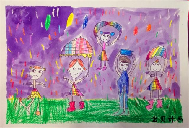儿童美术雨伞图片大全-宝贝计画